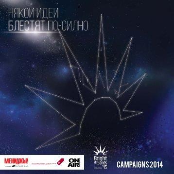 CAMPAIGNS 2014