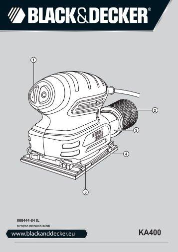 BlackandDecker Ponceuse Orbitale- Ka400 - Type 1 - Instruction Manual (Israël)