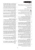 BlackandDecker Ponceuse Orbitale- Ka400 - Type 1 - Instruction Manual (Israël) - Page 3