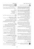 BlackandDecker Ponceuse Orbitale- Ka400 - Type 1 - Instruction Manual (Israël) - Page 4