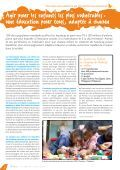 LA LETTRE - Page 3