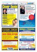 Горизонт N6/835 - Page 5