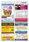 Горизонт N22/851 - Page 5