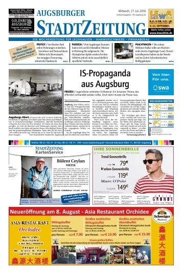 103 Augsburg - Ost 27.07.2016