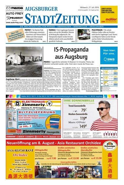 102 Augsburg - West 27.07.2016