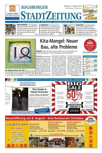 103 Augsburg - Ost 17.08.2016