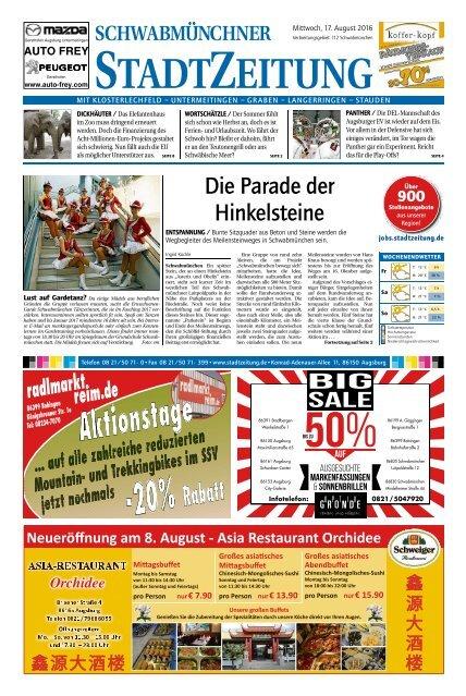 112 Schwabmünchen 17.08.2016