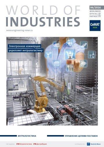 world of industries 6/2016 (RU)