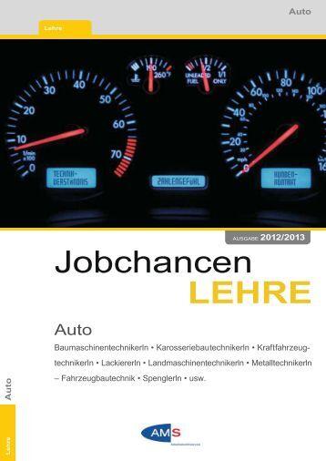 Auto - Arbeitsmarktservice Österreich