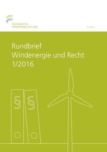 Rundbrief Windenergie und Recht 1/2016