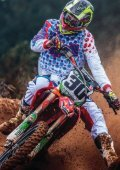 Gull Motocross Gear 2017 - Page 4
