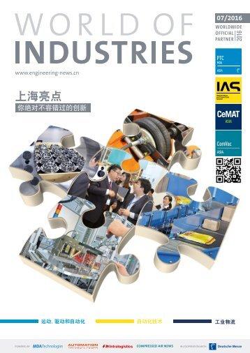 world of industries 7/2016 (CN)