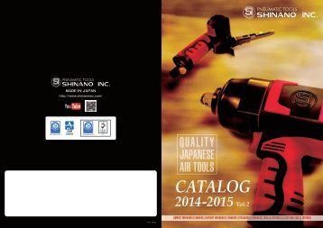 Shinano Catalog