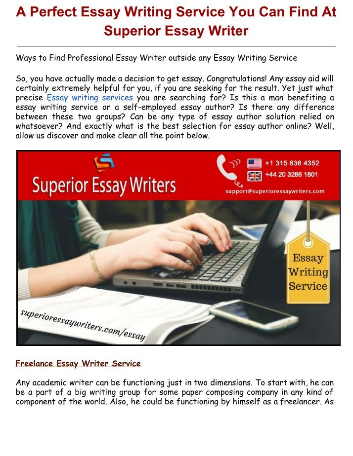 perfect employee essay This compendious article supplies readers with the objective analysis of the self introduction essay sample i can claim that i am a perfect applicant and i.