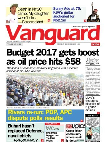 Budget 2017 gets boost as oil price hits