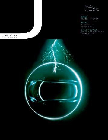 Jaguar Magazine 01/2017 – Chinese