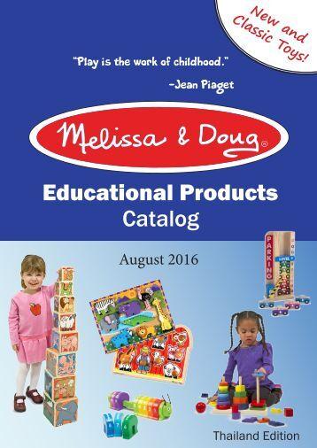 Melissa & Doug Thailand 2016 School Catalog