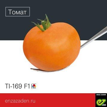 Leaflet Russia TI-169 Takii 2017