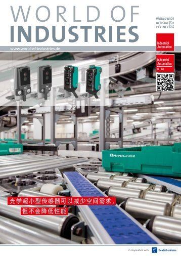 world of industries 4/2017 (CN)