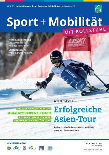 Sport und Mobilität mit Rollstuhl 04/2017