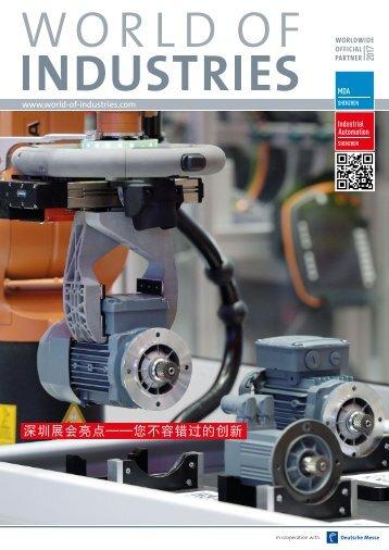 world of industries 6/2017 (CN)