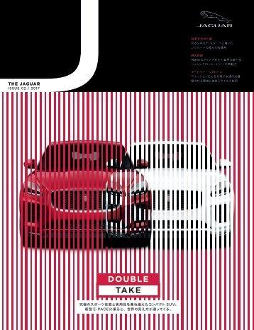 Jaguar Magazine 02/2017 – Japanese