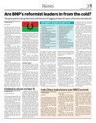 e_Paper, Thursday, August 31, 2017 - Page 3