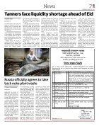 e_Paper, Thursday, August 31, 2017 - Page 7