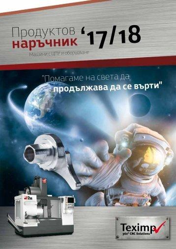 Teximp Produktguide Bulgaria