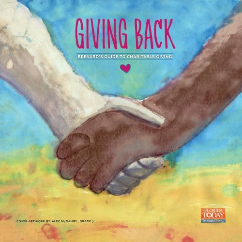 Giving Back | 2015-2016