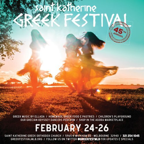 45th Annual Saint Katherine Greek Festival