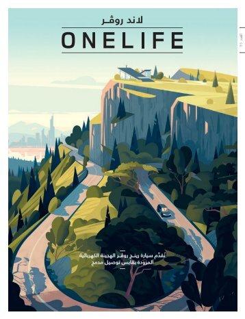 ONELIFE #35 – Arabic