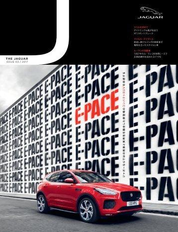 Jaguar Magazine 03/2017 – Japanese