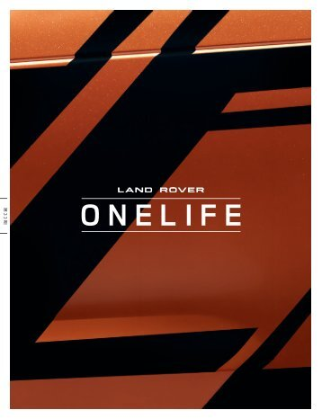 ONELIFE 第33期 