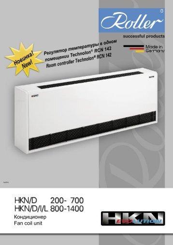 800-1400 - Walter Roller GmbH & Co.