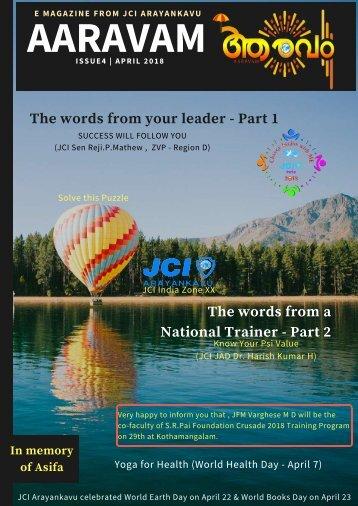 AARAVAM - E Magazine from JCI Arayankavu (April 2018)