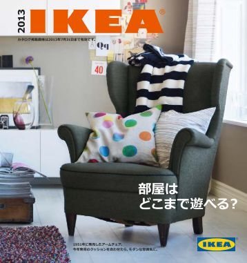 IKEA_Catalogue_2013_JA