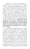 G{fwek - Page 2