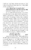 G{fwek - Page 6