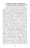 G{fwek - Page 7
