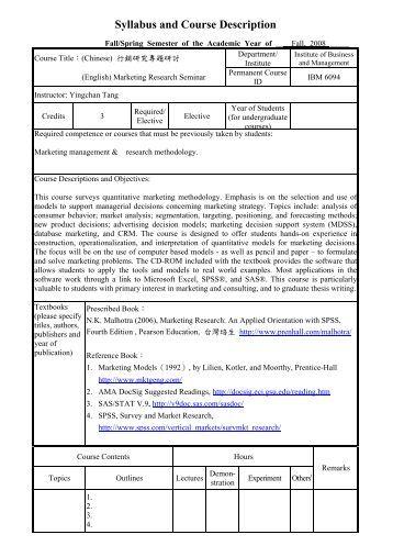 Syllabus and Course Description