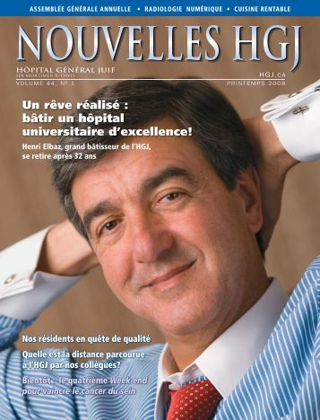 Printemps 2008 - Hôpital général juif