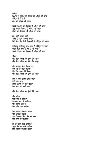 Amrit - Your Love Century