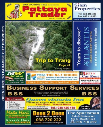 The Travel Page