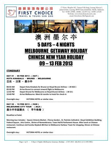 5 DAYS – 4 NIGHTS - first choice travel & tours sdn bhd
