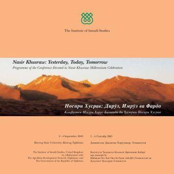 Nasir Khusraw: Yesterday, Today, Tomorrow - The Institute of Ismaili ...