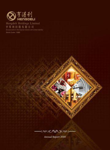 Hengdeli Holdings Limited - The Standard Finance