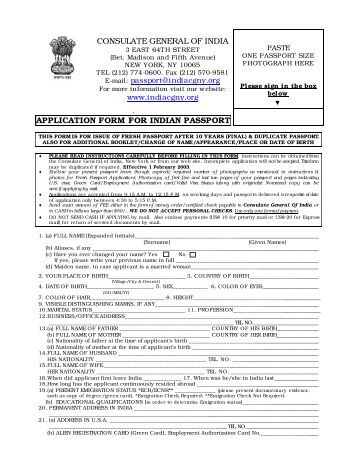 passport adult application form pdf