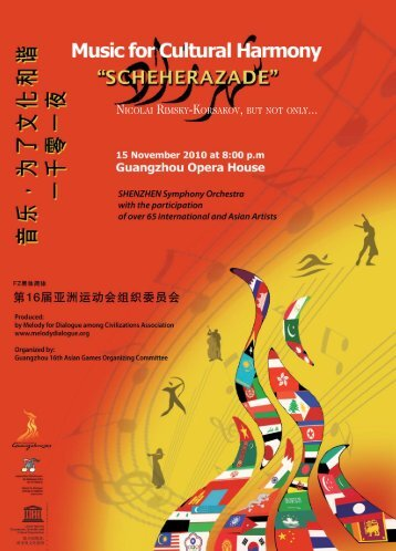 Music for cultural harmony - unesdoc - Unesco