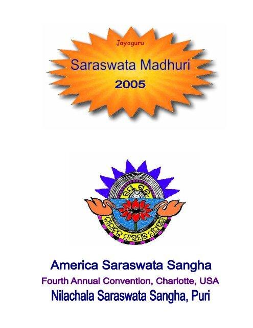 My Experience With Thakura America Saraswata Sangha